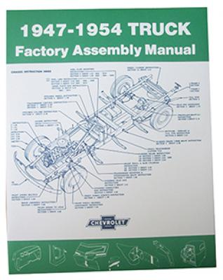 1947-54 CHEVY / GMC FACTORY ASSEMBLY MANUAL