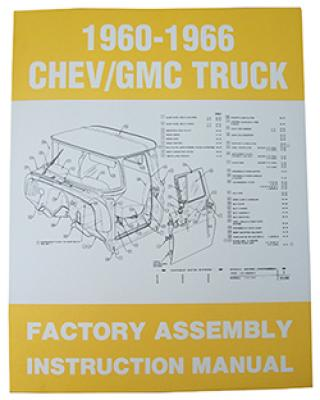 1960-66 CHEVY / GMC FACTORY ASSEMBLY MANUAL